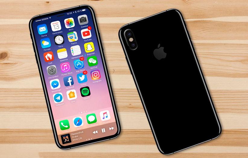 تصاویر بدون حاشیه از گوشی اپل آیفون 8