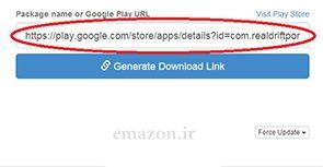آموزش دانلود از گوگل پلی به صورت رایگان و لینک مستقیم با استفاده از کامپیوتر