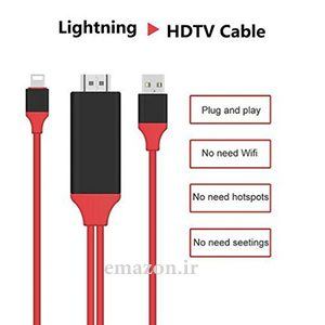 کابل HDMI لایتینگ جهت اتصال محصولات اپل به تلویزیون HDMI به HDTV