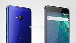 اعلام قیمت و تاریخ به بازار آمدن موبایل اچ تی سی یو 11 لایف HTC U11 Life