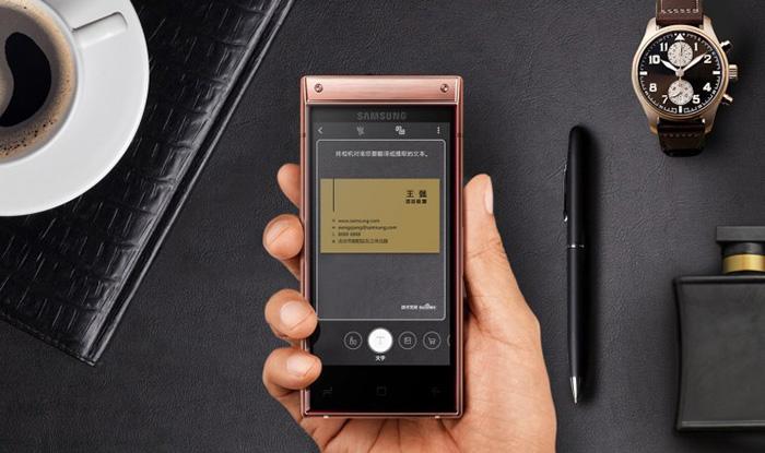 رونمایی از گرانترین گوشی موبایل سامسونگ W2019