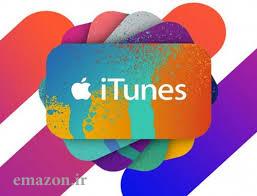 اموزش تصویری وارد کردن کد گیفت کارت ایتونز در گوشی های موبایل اپل ایفون