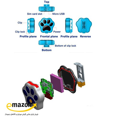 GPS-FOR-PETS-DOG-CAT